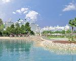 Rubi Platinum Spa Resort & Suites, Turčija - za družine